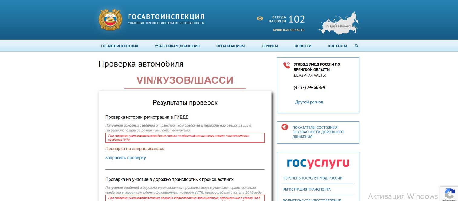 Https www tinkoff ru оплата кредита